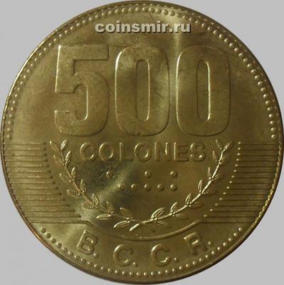 500 колонов 2007 Коста-Рика.