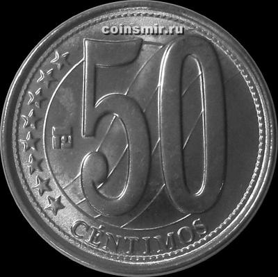 50 сентимо 2009 Венесуэла. (в наличии 2012)