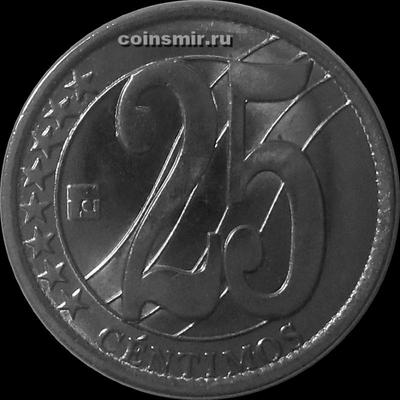 25 сентимо 2007 Венесуэла. (в наличии 2009)