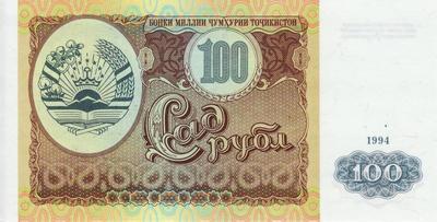 100 рублей 1994 Таджикистан.