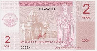 2 драма 2004 Нагорный Карабах.