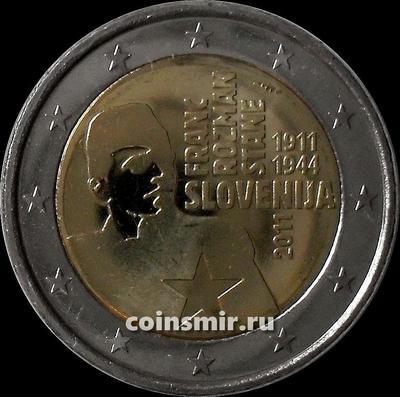 2 евро 2011 Словения. Франц Розман.