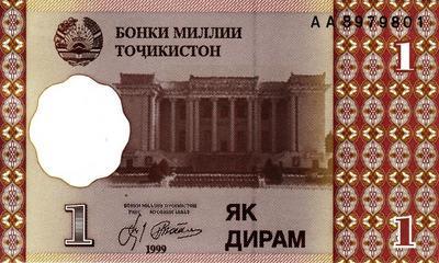 1 дирам 1999 Таджикистан.  АА