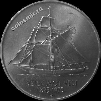 5 крон 1975 Норвегия. 150 лет началу эмиграции в Америку.