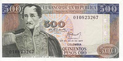 500 песо 1977 Колумбия.