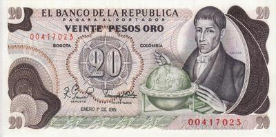 20 песо 1982 Колумбия. (в наличии 1981 год)