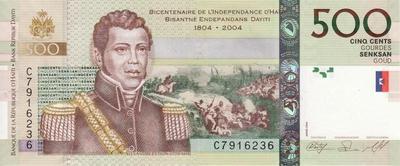 500 гурдов 2008 Гаити. 200 лет независимости.
