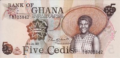 5 седи 1977 Гана.