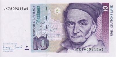 10 марок 1993 Германия (ФРГ).