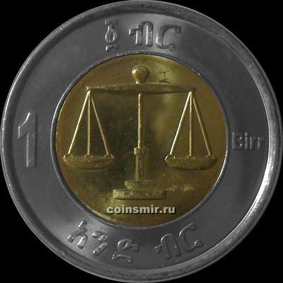 1 быр 2010 Эфиопия.
