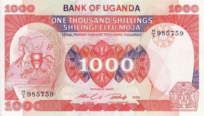 1000 шиллингов 1986 Уганда.