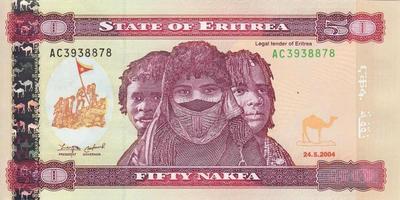 50 накфа 2004 Эритрея.