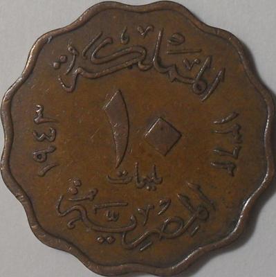 10 милльем 1943  Египет.