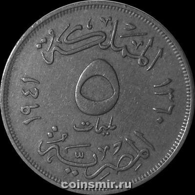 5 милльем 1941  Египет.