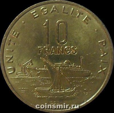 10 франков 2010 Джибути. (в наличии 2016 год)