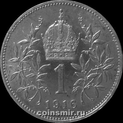 1 корона 1916 Австрия.