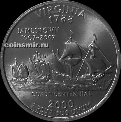 25 центов 2000 Р США. Вирджиния.