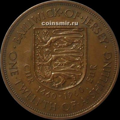 1/12 шиллинга 1960 Джерси. 300 лет вступления на престол короля Карла II.