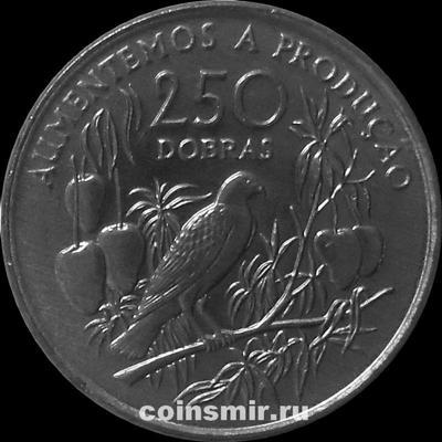 250 добр 1997 Сан-Томе и Принсипи.