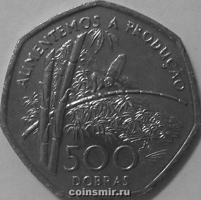 500 добр 1997 Сан-Томе и Принсипи.