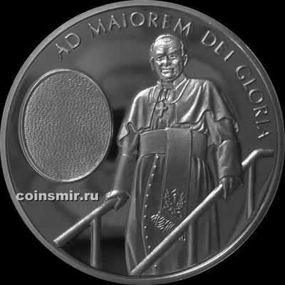 10 лир 2005 Мальтийский орден. Девиз общества Иисуса. Разновидность.