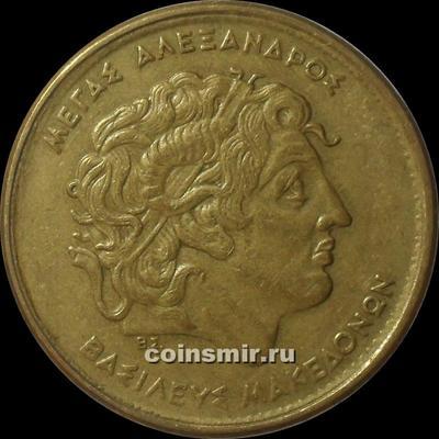 100 драхм 1990 Греция. Александр Македонский.