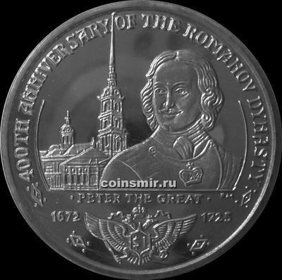 1 доллар 2013 Британские Виргинские острова. 400 лет династии Романовых.Пётр- I.