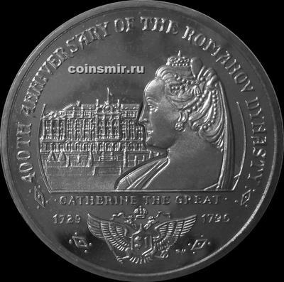 1 доллар 2013 Британские Виргинские острова. 400 лет династии Романовых. Екатерина Великая.