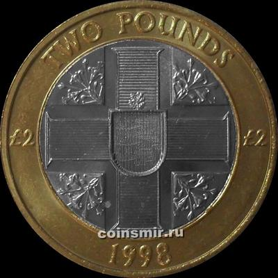 2 фунта 1998 Гернси. Крест.