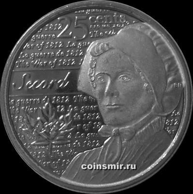 25 центов 2013 Канада. Лора Секорд.