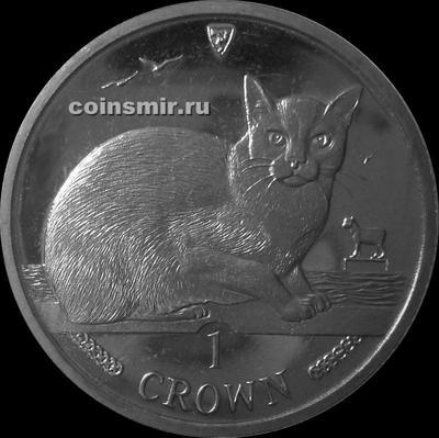 1 крона 1996 остров Мэн. Бурманская кошка.