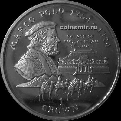1 крона 1998 Остров Мэн. Марко Поло.