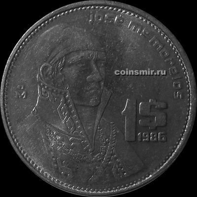 1 песо 1986 Мексика.