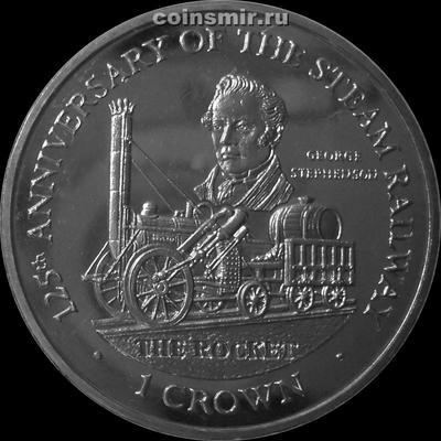 1 крона 1998 Остров Мэн. Джордж Стефенсон и паровоз «Ракета».