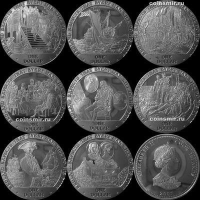 Набор из 8 монет 2007 Острова Кука. Англия ждет, что каждый человек выполнит свой долг.