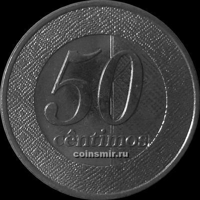 50 сентимо 2012 Ангола.