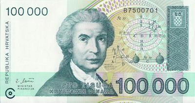100000 динаров 1993 Хорватия.