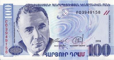 100 драм 1998 Армения.