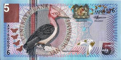 5 гульденов 2000 Суринам.