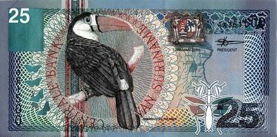 25 гульденов 2000 Суринам.