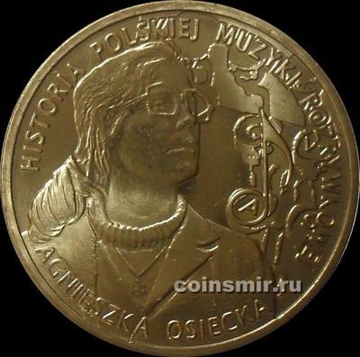 2 злотых 2013 Польша. Агнешка Осецкая.