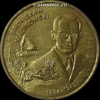 2 злотых 2002 Польша. Бронислав Малиновский.