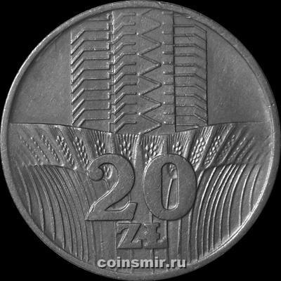 20 злотых 1973 Польша.