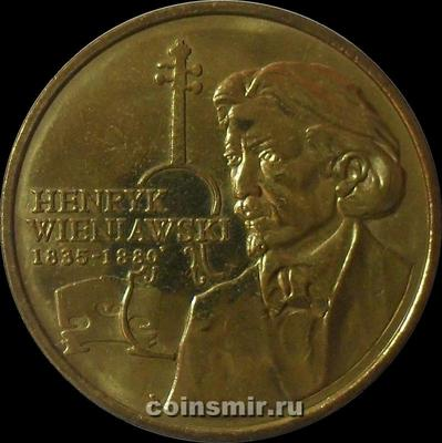 2 злотых 2001 Польша. Генрих Венявский.