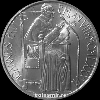 1000 лир 1986 / VIII Ватикан.