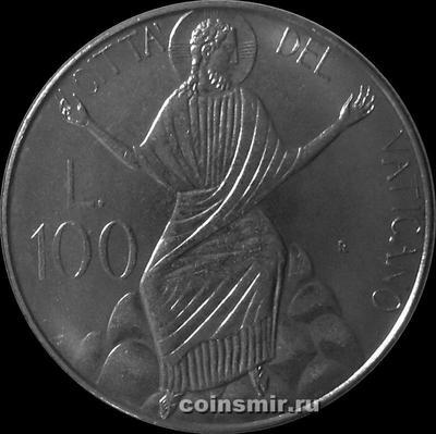 100 лир 1986 / VIII Ватикан.