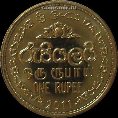 1 рупия 2011 Шри Ланка.
