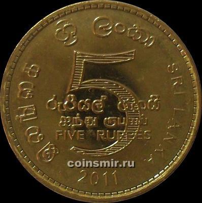 5 рупий 2011 шри Ланка.