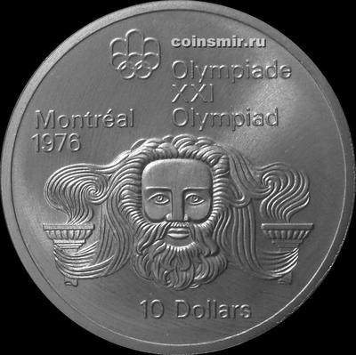 10 долларов 1974 Канада. Олимпиада в Монреале 1976. Зевс.