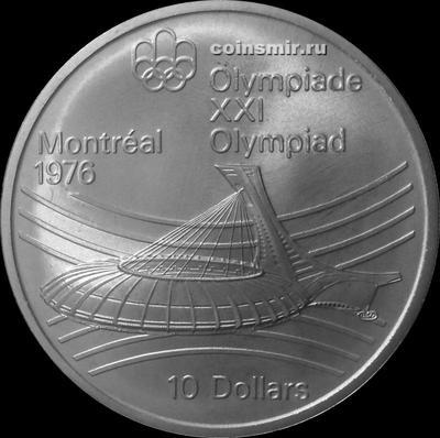 10 долларов 1976 Канада. Олимпийский стадион. Олимпиада в Монреале 1976.